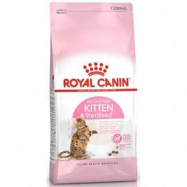 Royal Canin KITTEN STERILISED (КИТТЕН СТЕРИЛИЗЕД) корм для стерилизованных котят от 6 до 12 месяцев