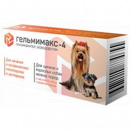 Apicenna ГЕЛЬМИМАКС-4 антигельминтные таблетки для щенков и собак мелких пород, 2 табл / 120 мг