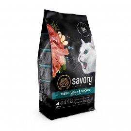Savory (Сейвори) KITTEN TURKEY корм для котят ИНДЕЙКА