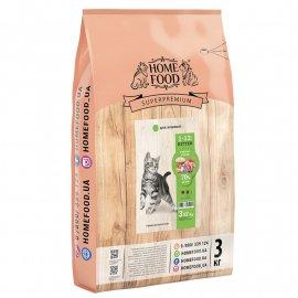 Home Food ЯГНЕНОК И РИС - полнорационный корм для котят