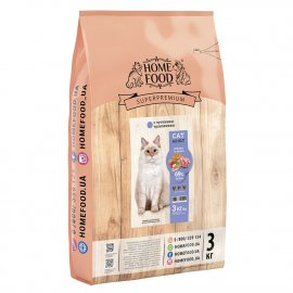 Home Food ЯГНЕНОК, ЛОСОСЬ И ЯБЛОКО - корм для кошек с чувствительным пищеварением