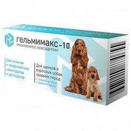 Apicenna ГЕЛЬМИМАКС-10 антигельминтные таблетки для щенков и собак средних пород, 2 табл / 120 мг