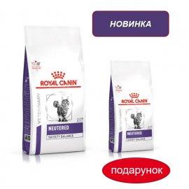 Royal Canin Neutered Satiety Balance корм-диета для профилактики мочекаменной болезни у стерилизованных кошек и котов до 7 лет
