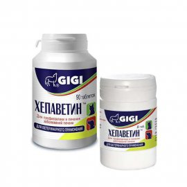 Gigi (Гиги) ХЕПАВЕТИН гепатопротектор для лечения и профилактики заболеваний печени у кошек и собак