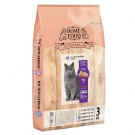 Home Food ИНДЕЙКА И ТЕЛЯТИНА - корм для котов Британских пород