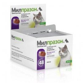 Krka Милпразон - антигельминтный препарат широкого спектра действия для котят и кошек весом более 2 кг (16 мг/40 мг)