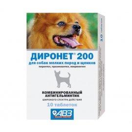 АВЗ Диронет 200 антигельминтик для собак мелких пород и щенков