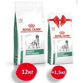 Royal Canin SATIETY WEIGHT MANAGEMENT (КОНТРОЛЬ ВЕСА) сухой лечебный корм для собак