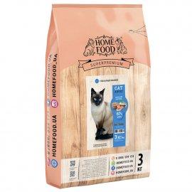 Home Food МОРСКОЙ КОКТЕЙЛЬ - корм для кошек с чувствительным пищеварением