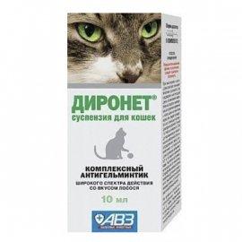 АВЗ Диронет антигельминтик для котов со вкусом лосося (суспензия), 10 мл