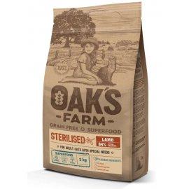Oak's Farm Lamb Sterilised Adult беззерновой корм для стерилизованных кошек ЯГНЕНОК