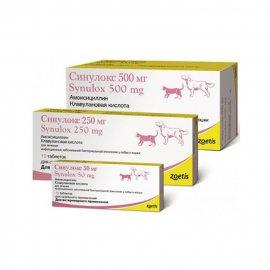 Zoetis СИНУЛОКС антибиотик для лечения инфекционных заболеваний для собак и кошек