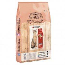 Home Food УТКА И ГРУША - гипоаллергенный беззерновой корм для котов (подходит для стерилизованных)