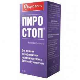 Apicenna ПИРО-СТОП антипротозойный лекарственный препарат для животных