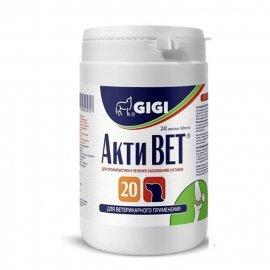 Gigi (Гиги) АктиВЕТ препарат для улучшения работы суставов