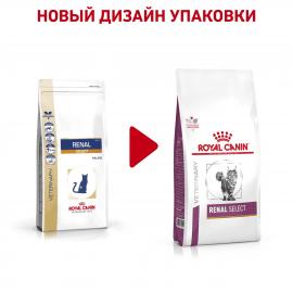 Royal Canin RENAL SELECT RSE 24 сухой лечебный корм для кошек от 1 года