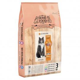 Home Food КУРИЦА И ПЕЧЕНЬ - корм для привередливых кошек