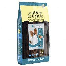 Home Food ФОРЕЛЬ С РИСОМ И ОВОЩАМИ - гипоаллергенный корм для собак МЕЛКИХ ПОРОД