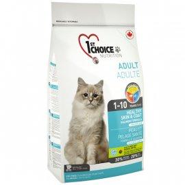 1st Choice (Фест Чойс) ADULT HEALTHY SKIN & COAT (КОЖА И ШЕРСТЬ ЛОСОСЬ) корм для кошек