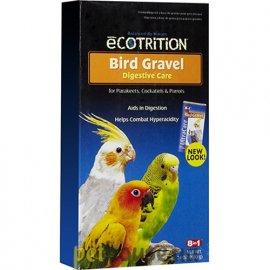 8in1 (8в1) Bird Gravel Medium / Large - Гравий для улучшения пищеварения средних и крупных попугаев, 680 г