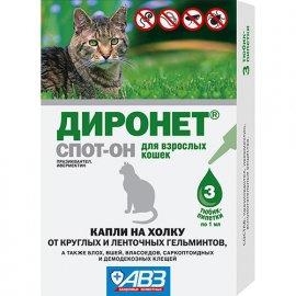 АВЗ Диронет спот-он - капли на холку от глистов, блох, саркоптоидных и демодекозных клещей для кошек, 1 пипетка (1 мл)
