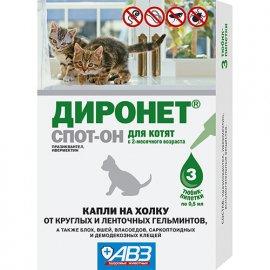 АВЗ Диронет спот-он - капли на холку от глистов, блох, саркоптоидных и демодекозных клещей для котят, 1 пипетка (0,5 мл)