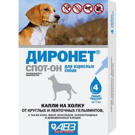 АВЗ Диронет спот-он - капли на холку от глистов, блох, саркоптоидных и демодекозных клещей для собак, 1 пипетка (1 мл)