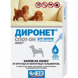 АВЗ Диронет спот-он - капли на холку от глистов, блох, саркоптоидных и демодекозных клещей для щенков, 1 пипетка (0,5 мл)