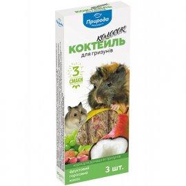 Природа Колосок Коктейль - Лакомство для грызунов 3в1 (фрукты, кокос, орехи), 3 х 30 г