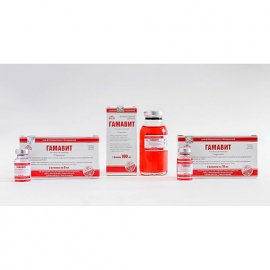 Гамавит - иммуномодулирующий препарат для животных
