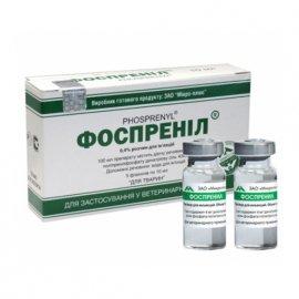 Фоспренил - противовирусный иммуностимулирующий препарат
