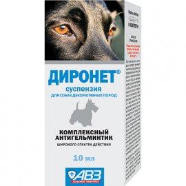 АВЗ Диронет антигельминтик для декоративных собак (суспензия), 10 мл