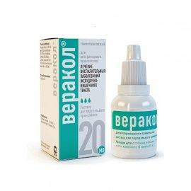 Хелвет Веракол - гомеопатический препарат для животных