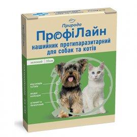 Природа ПрофиЛайн ошейник от блох и клещей для собак и кошек, зеленый 35 см