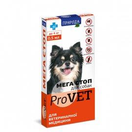 Природа Мегастоп ProVet - Капли против эктопаразитов для собак 1 ПИПЕТКА