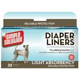 Simple Solution Disposable Diaper Liners-Light Flow - Гигиенические прокладки для собак НАДЕЖНАЯ ЗАЩИТА (22 шт.)