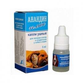 Анандин Плюс капли ушные (при отодектозе собак и кошек), 5 мл