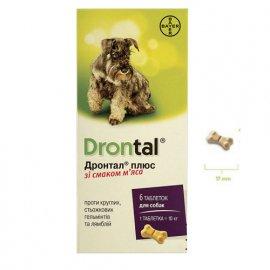 Bayer DRONTAL Дронтал ПЛЮС - антигельминтик широкого спектра для собак на 10 кг веса, 1 табл.