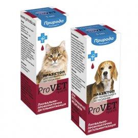 Природа Празистоп ProVet - Антигельминтный препарат в виде суспензии для кошек и собак всех возрастов, 5 мл