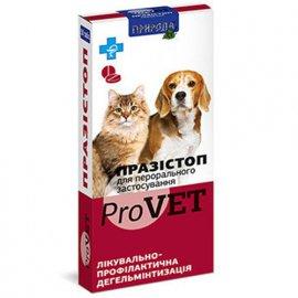 Природа ПРАЗИСТОП ProVet таблетки от глистов для собак и кошек, 1 табл.