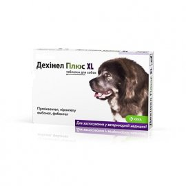 Krka DEHINEL PLUS XL (ДЕХИНЕЛ ПЛЮС) таблетки против глистов для собак крупных пород, 1 табл.