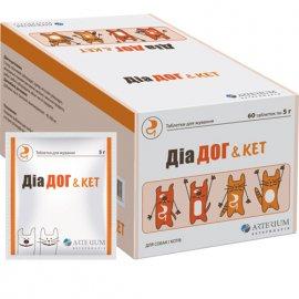 Arterium ДИА ДОГ & КЕТ ЭНТЕРОСОРБЕНТ таблетки при диарее у собак и котов, 1 табл. (5 г)
