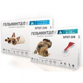 Гельминтал К spot-on - Капли от гельминтов для кошек
