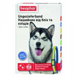 Beaphar ошейник для собак против блох и клещей, 65 см (сине-желтый)