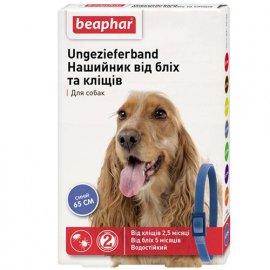BEAPHAR ошейник от блох и клещей для собак, 65 см