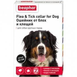 Beaphar UNGEZIEFERBAND - ошейник от блох и клещей для собак крупных пород, 85 см