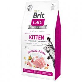 Brit Care GF KITTEN беззерновой корм для котят, а также для беременных или кормящих кошек (курица и индейка)