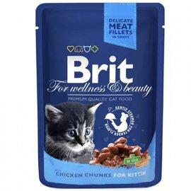 Brit Premium Cat CHICKEN & CHUNKS for Kitten - влажный корм для котят (курица/ветчина)