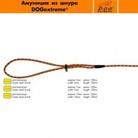 Collar Lead Ринговка-шнур для собак (СКИДКА 15% - РАСПРОДАЖА)