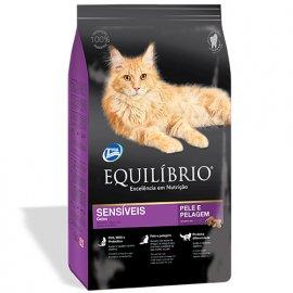 Equilibrio ADULT SENSITIVE корм для котов с чувствительным пищеварением (курица/рыба)